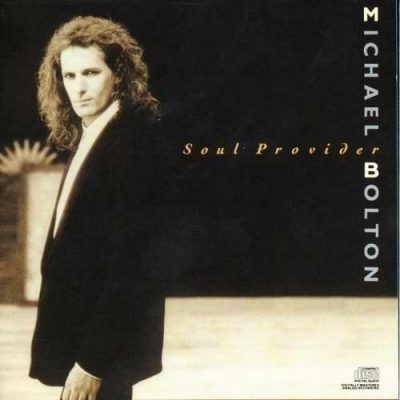 Favorite 100 Albums of the 80s: (#94) Michael Bolton – Soul Provider